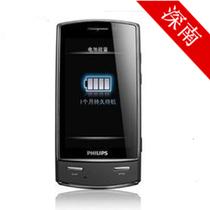 飞利浦 X806手机 双卡双待 超长待机 正品行货 全国联保 价格:560.00