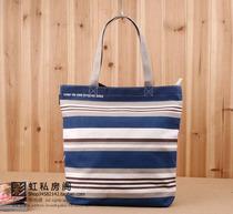 2013春夏新款女包包外贸条纹帆布包单肩包女式韩版书包背包森女包 价格:28.88