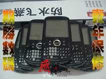 奔迈850 palm850 Palm Treo Pro 智能手机 WM6.1 WM6.5 送港澳游 价格:270.40
