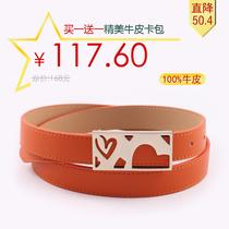 新款特价包邮卡迪龙时尚精品 平滑扣头层皮带 女士糖果色细款腰带 价格:117.60