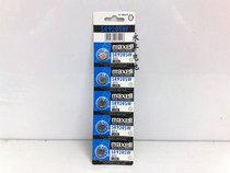 正品Maxell 纽扣电池 万胜SR920SW 371 1.55V 麦克赛尔手表用电池 价格:0.70