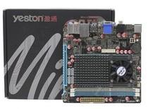 【亿天实体店】盈通/玲珑AE350MU miniITX主板17*17小板 HTCP利器 价格:560.00