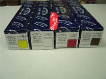 温莎油画颜料170ML 温莎牛顿油画颜料 手绘颜料 美术颜料系列一 价格:12.00