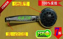 【秒杀通】 多功能按摩黑头小喷头手持塑料小花洒淋浴喷头沐浴头 价格:25.00