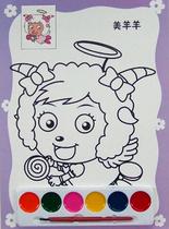 美羊羊多款随机 椰子小屋 水彩画 水粉画 C款套装 2片16K水粉画纸 价格:1.50