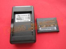 100%原装拆机 奔迈 690 palm pre plus palm pixi plus 原装电池 价格:12.00