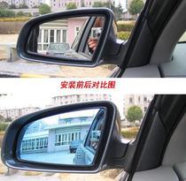 颐达 逍客 骐达 骊威 清华华仕大视野蓝镜/后视镜/防炫目倒车镜/ 价格:55.00