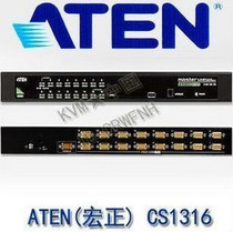 原装正品ATEN CS1316 机架式 KVM自动切换器 16口混接型带线 价格:3150.00
