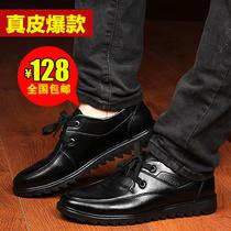 3515强人 正品男鞋春秋鞋真皮日常休闲皮鞋系带平跟软面皮鞋潮 价格:128.00