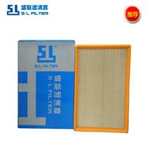 双龙主席 (07款) 空滤 空气格 空气滤芯 空气滤清器 盛联正品 价格:34.00