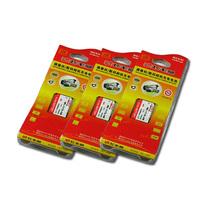 飞毛腿爱国者NP40 DC-T30 T60 T1028 T1200 T1260 V790V7相机电池 价格:36.10