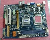 海讯/信步n73主板 775针 DDR2 集成显卡 灭945 游戏主板 价格:85.00