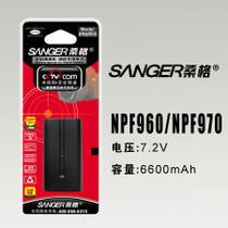 桑格索尼HDR-AX2000E FX1000E HD700E HVR-Z5P摄像机NP-F970电池 价格:164.00