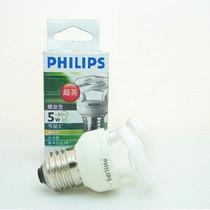 飞利浦超亮节能灯螺旋型T2 TORNADO 5W-24W E27冷光暖光/白黄 价格:17.50