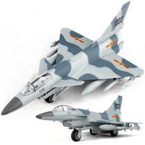 彩珀 歼10 歼十战斗机 合金回力飞机 航母舰载机 航天模型玩具 价格:25.00