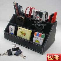 皮革笔筒 多功能创意时尚 桌面收纳盒 商务办公文具用品组合A026 价格:59.50