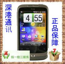 野火手机 双皇冠 HTC A3333 G8 Wildfire 学生手机 货到付款 价格:360.00