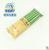 寿司必备 丘比千岛酱 沙拉酱便利包 30g  蘸食 汉堡 三明治 价格:1.50