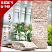 奶茶原物料批发 原味特级港式奶茶粉 速溶珍珠丝袜奶茶 500g 包邮 价格:23.56