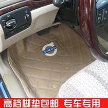 沃尔沃脚垫C30/S40/S80/S80L/XC60/XC90专用大包围超纤皮汽车脚垫 价格:295.20