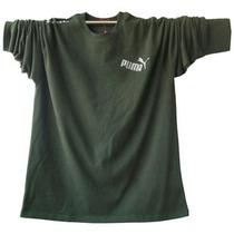 特大号男装长袖t恤 纯棉加厚宽松运动T恤 加肥加大男款t 胖子衣服 价格:65.00