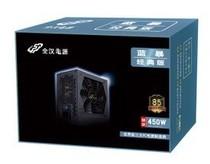 全汉蓝暴经典版 FSP450-60YL 台式机电源 额定 450W  商祺 包邮 价格:275.00