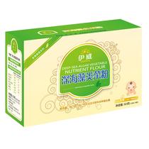 伊威深海藻类蔬菜粉 含碘磷钾 婴幼儿营养故事宝宝蔬菜粉婴儿 价格:39.90