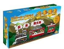正版迈得维 -火车接龙 美国最著名的游戏益智品牌 情景记忆游戏 价格:67.00