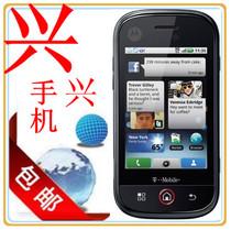 二手Motorola/摩托罗拉mb200 安卓2.37 智能 手机 送返10话费 价格:140.00