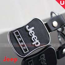 4S店款 Jeep吉普牛皮圆弧钥匙圈 指挥官/大切诺基/牧马人/指南者 价格:8.90