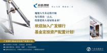 180办公银行海报展板个性创意设计广东发展银行3投资理财 PS 价格:4.60