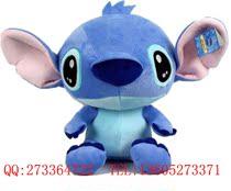 节日礼物 迪士尼 星际宝贝 史迪奇 毛绒玩具 史迪仔公仔 生日礼物 价格:10.00
