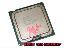 Intel/英特尔PD 945 奔腾双核D945 4M 3.4G散片一年包换 正式版 价格:100.00