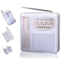 宏泰品牌 HT-110B-6 电话联网八防区防盗报警器 价格:205.00
