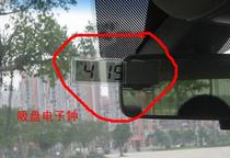 汽车精品 吸盘车用电子表 汽车计时器 电子钟 车载迷你计时器 价格:10.00