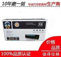 实体工厂FUJIXEROX富士施乐3428硒鼓016R01246激光打印机黑色分离 价格:308.00