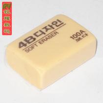 商城正品 4B橡皮 南韩100A橡皮擦 南韩橡皮 价格:0.75