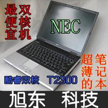 NEC笔记本电脑 14寸酷睿双核处理器 二手双核笔记本 最便宜的双核 价格:699.00