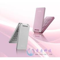 热卖 OPPO A520 女士 翻盖 音乐手机 支持QQ MSN 现货送礼品 价格:228.00