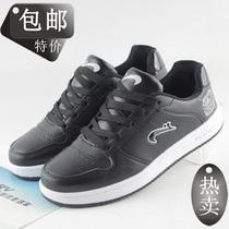 贵人鸟男鞋 休闲鞋子 男板鞋滑板鞋 透气运动鞋 单鞋 旅游鞋包邮 价格:67.50