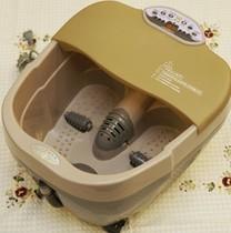 正品皇威按摩足浴盆H-205C足浴器自动加热臭氧杀菌 价格:299.00