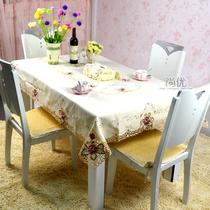 家居用品欧式田园桌布布艺餐桌布高档绣花台布|茶几桌布桌旗ZB05 价格:48.00
