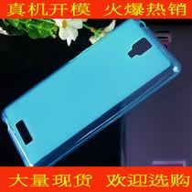 金立 GN150 手机套 保护套 GN150 布丁套 保护壳 手机壳 批发 价格:1.70