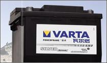 瓦尔塔电瓶奇瑞瑞虎A1A3A5东方之子E3E5艾瑞泽汽车蓄电池特价热卖 价格:480.00