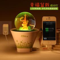 幸福盆栽感应灯 渐变声控手机充电HUB读取小夜灯埃菲尔铁塔 包邮 价格:45.00