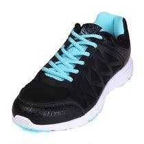 特价清仓!乔丹跑步鞋女鞋2013夏新款透气运动鞋正品耐磨淑女跑鞋 价格:149.00