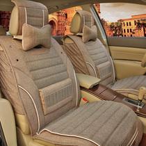 汽车坐垫时尚亚麻夏季四季车座垫华普海锋海景海尚海迅海域 价格:398.00