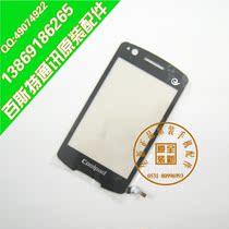 百斯特 酷派5910 n92触摸屏 手机外屏 手写屏 全新触控屏 触屏 价格:45.00