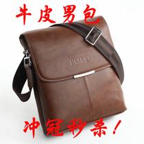 冲冠秒杀 正品 保罗POLO牛皮男包单肩包斜挎包商务包休闲iPad2包 价格:59.00