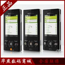 二手Sony Ericsson/索尼爱立信 G705 原装正品 WIFI 时尚滑盖手机 价格:270.00